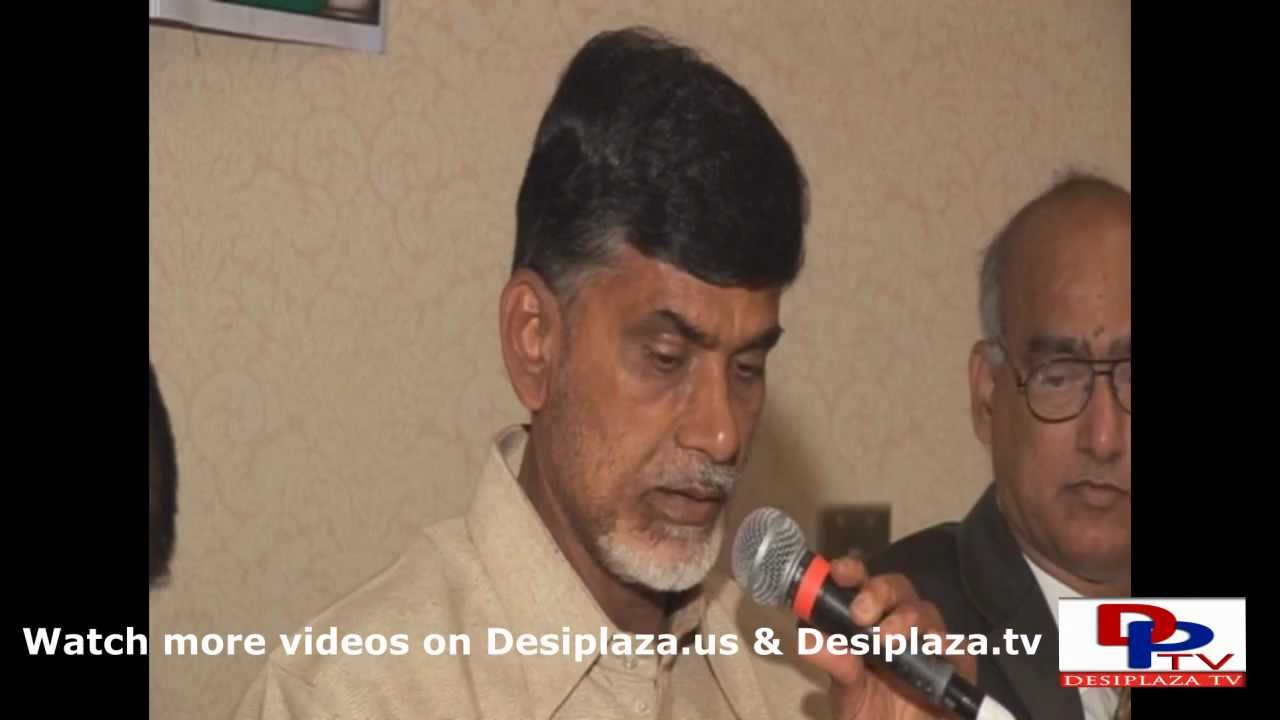 Part 12. Mr.Chandrababu Naidu's visit to Dallas in the year 2007.
