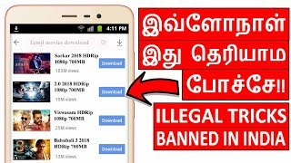 Android Hidden Tricks 99% of Users Don't Know About - Tech Tips Tamil