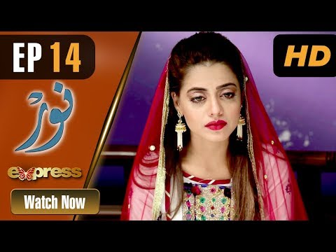 Noor - Episode 14 - Express Entertainment Dramas