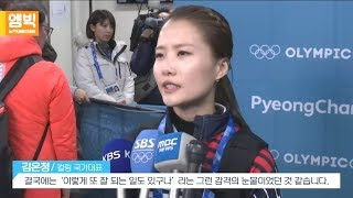 [M big]The whole nation is 'Young-mi ~ ~' キムウンジョン 検索動画 8
