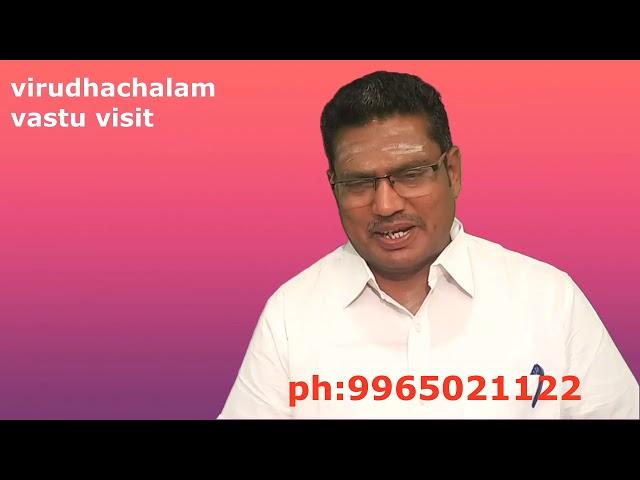 Vastu Consultant in Virudhachalam,விருத்தாசலம் வாஸ்து,Best Vastu-Consultant in Virudhachalam,
