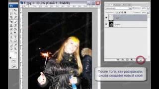 Фотошоп - снег на фото - уроки фотошоп - Давыдовой