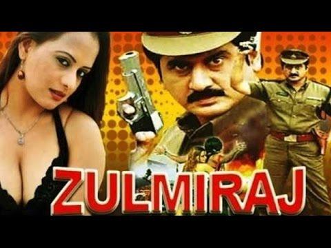 Zulmi Raj Full Hindi Romantic Dubbed Movies | Kirantej, Sangeeta Tiwari Romantic Movies