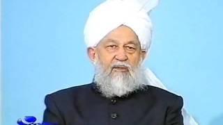 Urdu Majlis-e-Irfan London 16th June 2000 - Islam Ahmadiyya