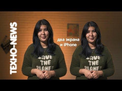 Говорим о самых свежих новинках в мире смартфонов!