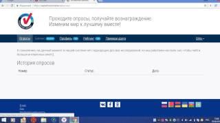 Как заработать 50 рублей за 10 минут? Экспертное мнение😱😱😱