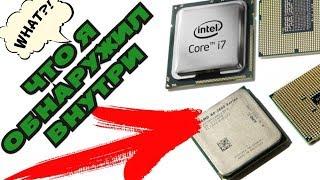 Золото в процессорах или Что я обнаружил внутри?