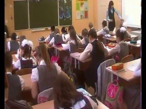 Урок информатики 3 класс