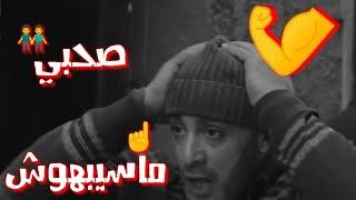 حالات واتس مهرجانات حلقولو احمدالسقاورحيم الصاحب الجدع حالات واتس مهرجانات 2019 💥