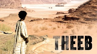 theeb official us trailer