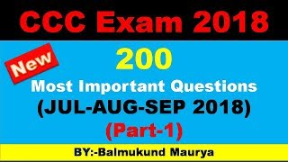 Download Video 200 Important Questions for CCC Exam || JUL, AUG & SEP- 2018 (Part -1) MP3 3GP MP4