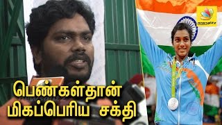 Pa. Ranjith's Sister starts her new project De Base Badminton Academy | Inaugration