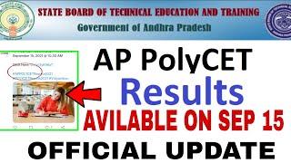 AP POLYCET RESULTS AVILABLE ON SEP 15 | VIDYA VISON LATEST UPDATE