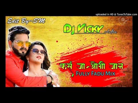 pawan-singh-ka-sabse-dhamakedaar-wala-dance-song.....ab-bachayenge-bhagawan-(alter-dholki-mix)-by-dj