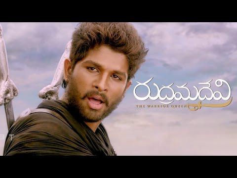 Rudhramadevi Post Release Trailer 3 - Anushka, Allu Arjun, Rana, Gunasekhar, Ilayaraja