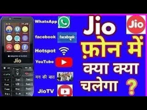 Jio Phone FAQ - HotSpot? Whatsapp? Video Call? YouTube? How To Book?  Booking Start? Jio 4g Phone