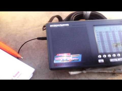 Carribean Beacon, 6090 kHz - Anguilla (27.05.16)