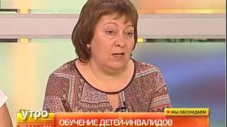 Обучение детей-инвалидов. Утро с Губернией. 30/06/2016. GuberniaTV