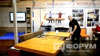Столы трансформеры tischleinstreckdich тишиенстрекдик(, 2016-02-18T11:18:08.000Z)