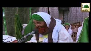 Madani Guldasta 118 - Khuwaja Sahib Ka Husn-e-Ikhlaaq - Maulana Ilyas Qadri
