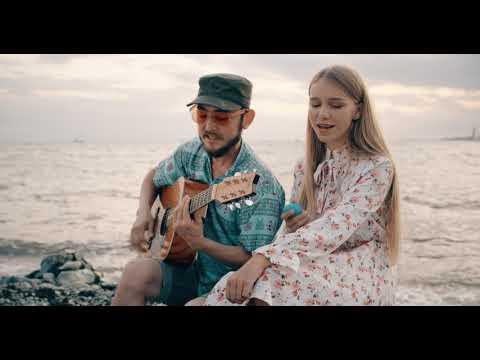 И снова вспоминаем лето... Песня на берегу. 2019 год