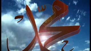 محمد رسول الله غناء ياسمين الخيام