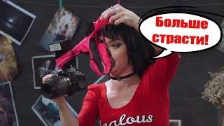 Профессиональный фотограф - как правильно фотографировать молодую пару? | Дизель Студио приколы