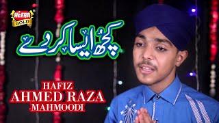 Ahmed Raza Mehmoodi - Kuch Aisa Karde - New Naat 2018 - Heera Gold