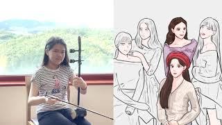 [초등학생 해금커버] 빨간 맛 - 레드벨벳 (Red Flavor - Red Velvet) #Haegeum