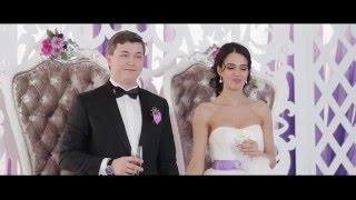 Wedding day. Юля и Никита