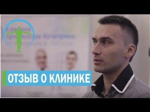 Очищение организма. Дмитрий Балашов рекомендует клинику Хачатряна.