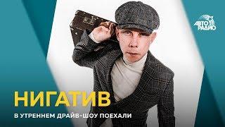 Нигатив (Владимир Афанасьев) - о распаде