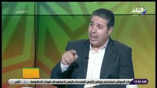 الماتش - أحمد جلال : محمد صلاح مصاب بمرض مناعى ويعانى من نقص كرات الدم البيضاء