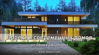 видео Проекты частных домов и коттеджей в стиле хай тек ( hi tech )