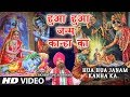 जन्माष्टमी Special कृष्ण जन्म भजन Hua Janam Kanha Ka I LAKHBIR SINGH LAKKHA I Krishna Bhajan