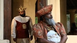 """මුල් - ශ්රී වික්රම රාජසිංහ රජු - """"MUL"""" - King Sri Wickrama Rajasinghe"""