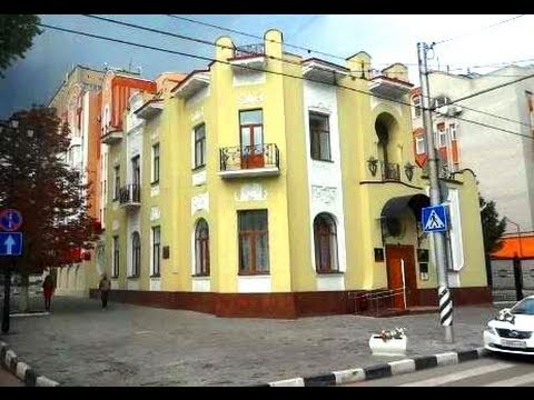 Russia. Elena's Castle. Provincial Town Saratov. Old Town Sightseeing. Russian Architecture