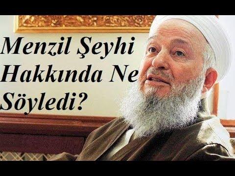 Mahmud Efendi Menzil Şeyhi Hakkında Ne Söyledi? MUTLAKA DİNLEYİN!