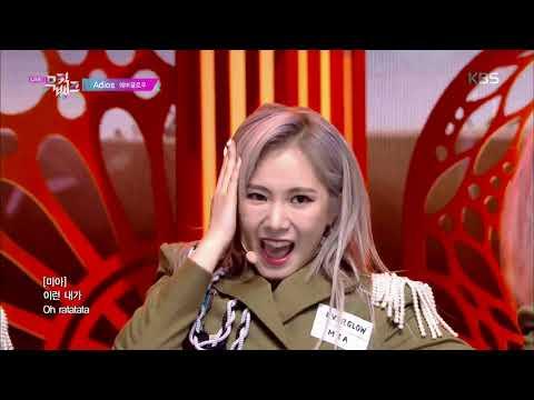 Adios - EVERGLOW(에버글로우) [뮤직뱅크 Music Bank] 20190823