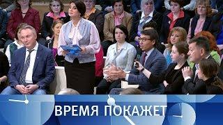 Украина: борьба за власть. Время покажет. Выпуск от 13.02.2018