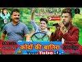 DJ Naati Seriya Badkot - Manoj Sagar - Music Mr Surendra Negi G - Present -M.S.E Mp3