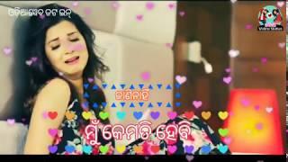 Odia Video-Status-Bh Gale Mrs. Shop Von Nahid