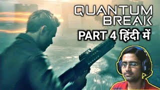 Quantum Break (Hindi) Gameplay Walkthrough #4 - Dry Docks [PC Gameplay]