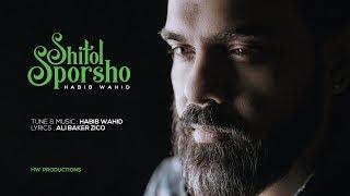 Shitol Sporsho By Habib Wahid Mp3 Song Download