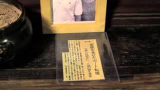 富士山・河口湖映画祭 第6回シナリオコンクール・グランプリ作品 『ブ...
