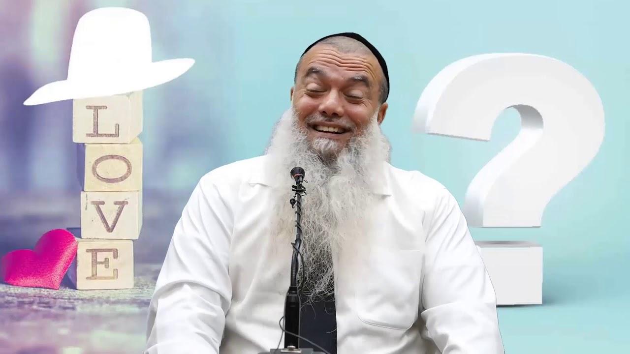 הרב יגאל כהן - קצרים | האם יש רומנטיקה אצל החרדים?