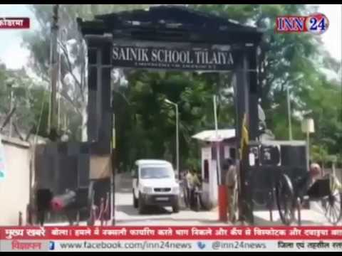 Sainik school tilaiya dance /new year celebration 2020 from YouTube · Duration:  3 minutes 2 seconds