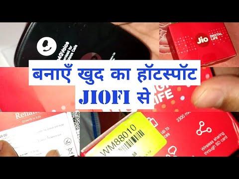 jiofi-unboxing-(mrp~999)