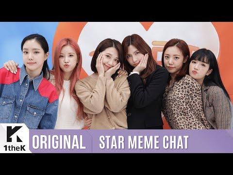 STAR MEME CHAT(고독한 덕계방): Full ver. Apink(에이핑크)