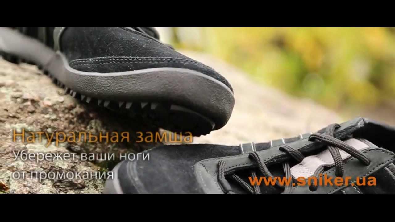 Фирменная обувь от производителя. Лучшие модели с гарантией 60 дней. В наличии утепленные ботинки, кроссовки, кеды и другие модели.